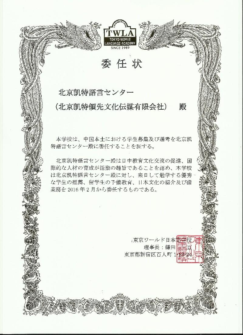 荣誉资质5