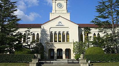 关西学院大学