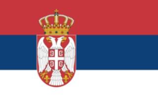 塞尔维亚语