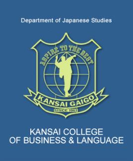 关西外语专门学校