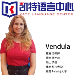 捷克语教师-Vendula形象照