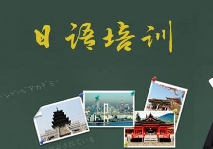 一家专业的零基础韩语培训班怎么选?按照这些方法选准没错